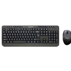 Farassoo Waterproof Wireless Keyboard and Mouse FCM-6868RF
