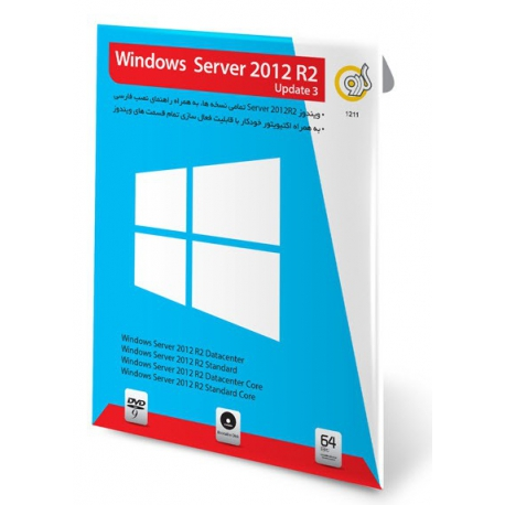 Windows Server 2012 R2 Update 3 Gerdoo