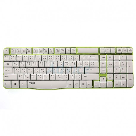 Rapoo E1050 Wireless Keyboard - Green