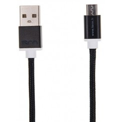 TSCO TC 51 Charging Cable - Black