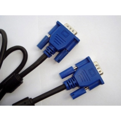VGA cable P-net 3m