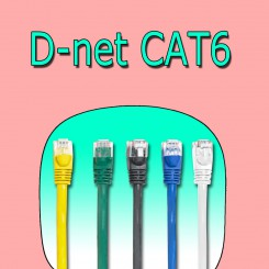 D-net CAT6 Ethernet Cable 30cm