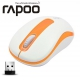 Rapoo M10 Wireless Mouse - Orange
